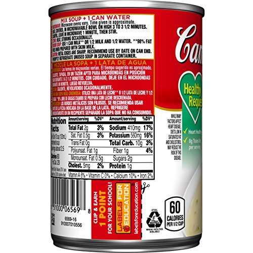 Campbells Healthy Request Condensed Soup Cream Of Celery 10 5 Ounce Pack 12